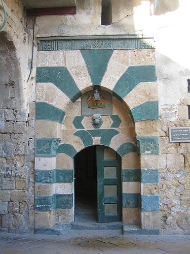 Acre - عكا : The Entrance to Akka's al-Zaytun Mosque
