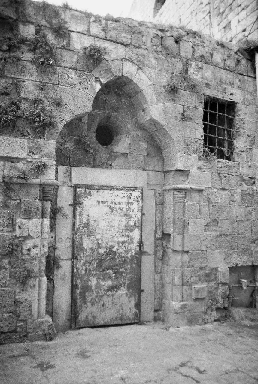 Acre - عكا : Cluster of old Palestinian houses in the old city of Akka #3