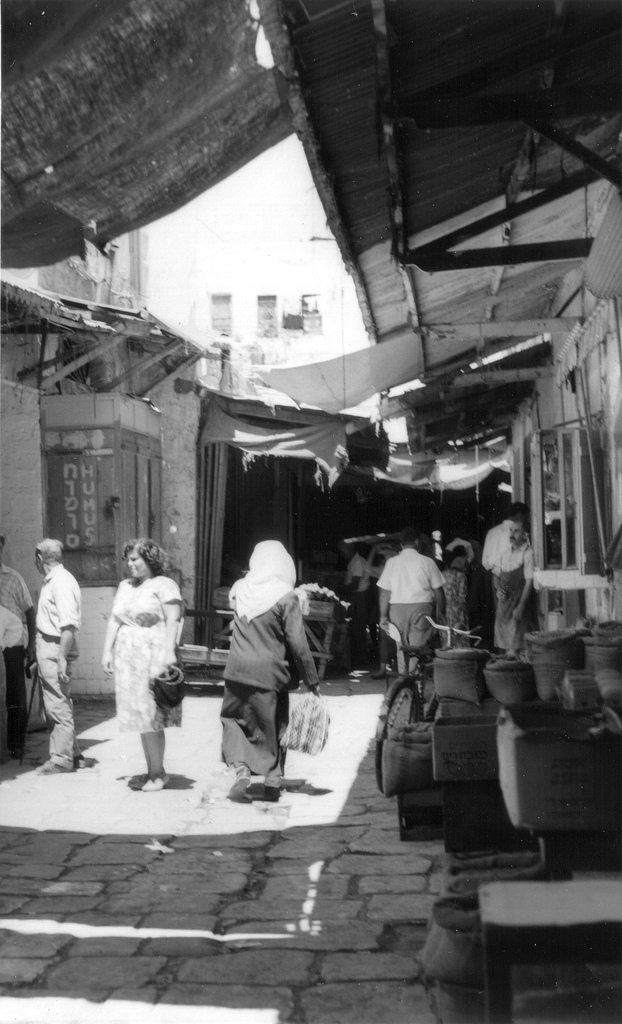 Acre - عكا : An old picture, mostly likely in the 60s, of market in the old city of Akka