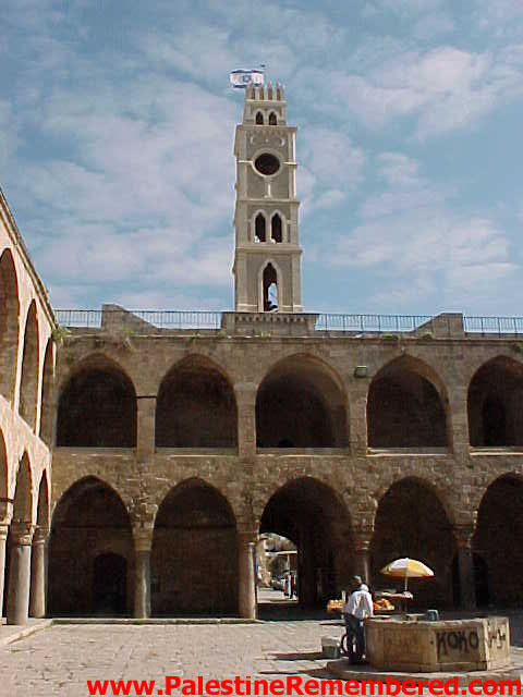 Acre - عكا : Khan al-'Umdan from the inside & its famous Abdul Hamid's tower, 1990s