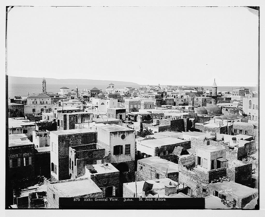 Acre - عكا : General view, Matson Collection