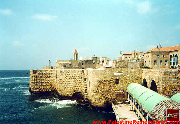 Acre - عكا : The sea walls of Acre, 1990s