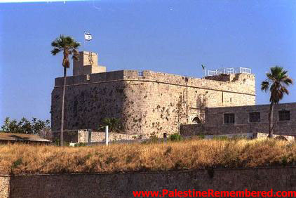 Acre - عكا : Acre's Fortress, 1992