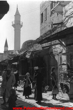 Acre - عكا : A Street Scene Inside The Old City (#2), 1959