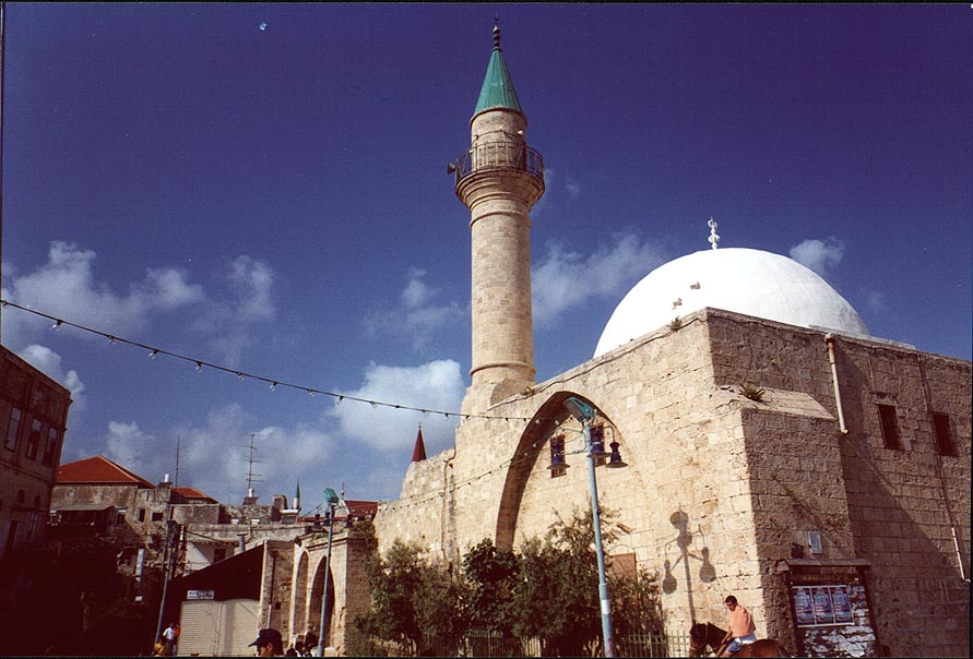 Acre - عكا : Al-Mina Mosque (The port Mosque) in the Old City of Akka.