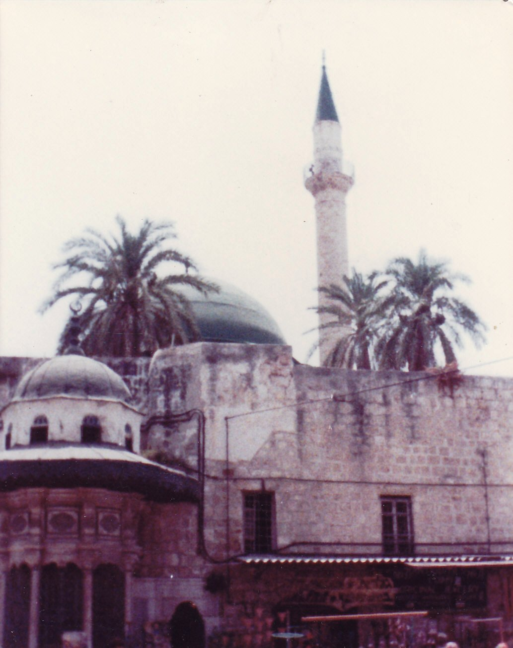 Acre - عكا :  Al-Jazzar Masjid from outside on Monday Aug.1 , 1983