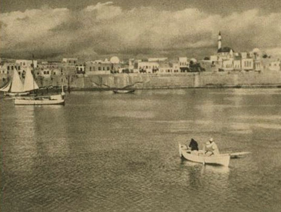 Acre - عكا : ACRE - Early 20th c.