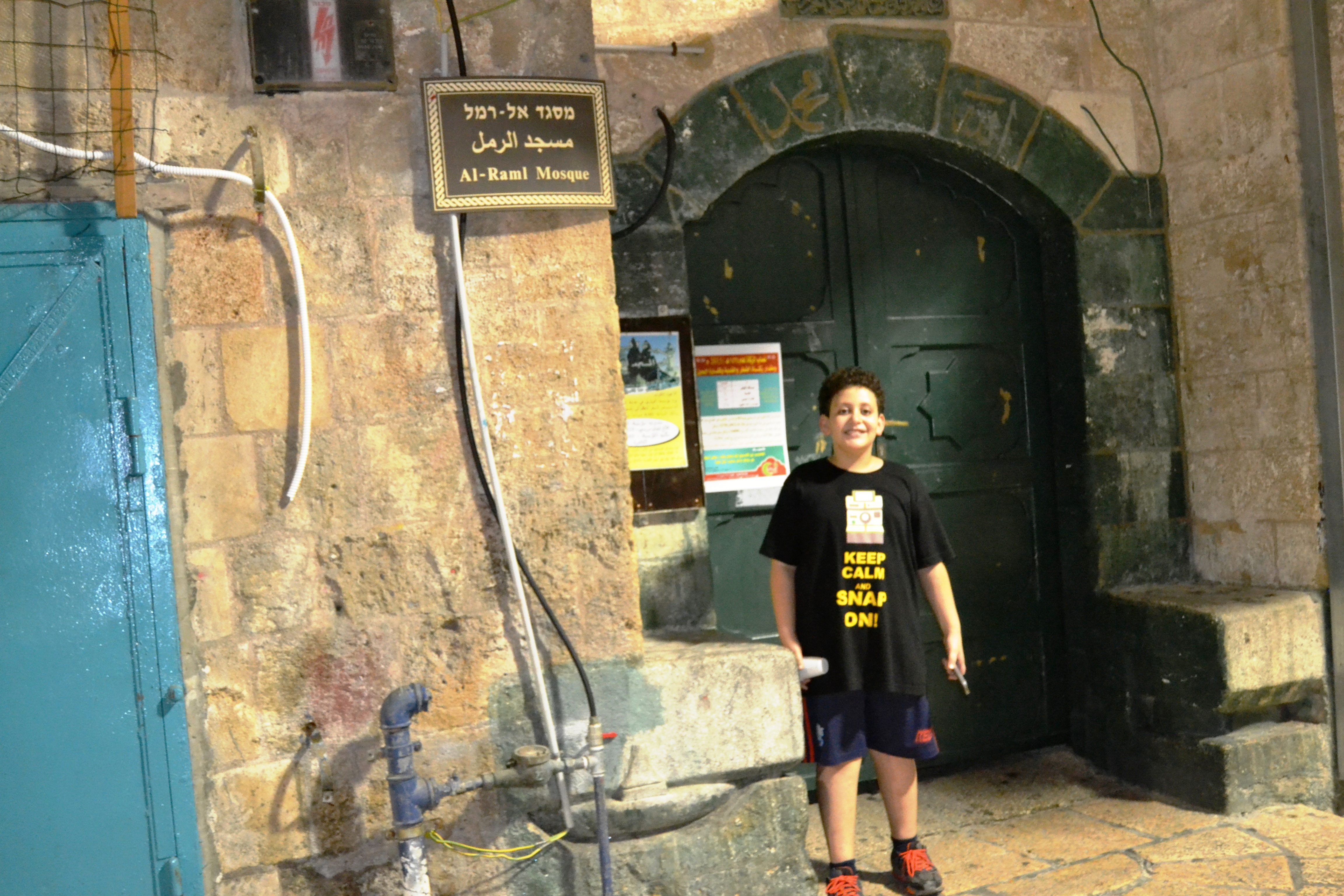 Acre - عكا : palestinian kid(Majd Omar) visiting Acca for the first time