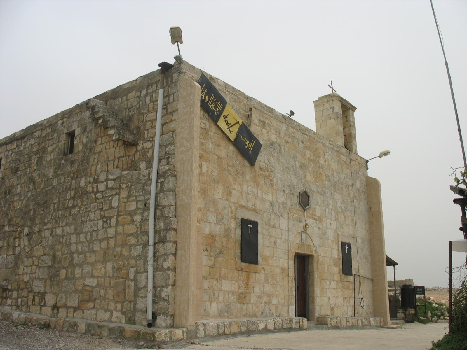 Iqrit - إقرت : The Church, the only remaining structure