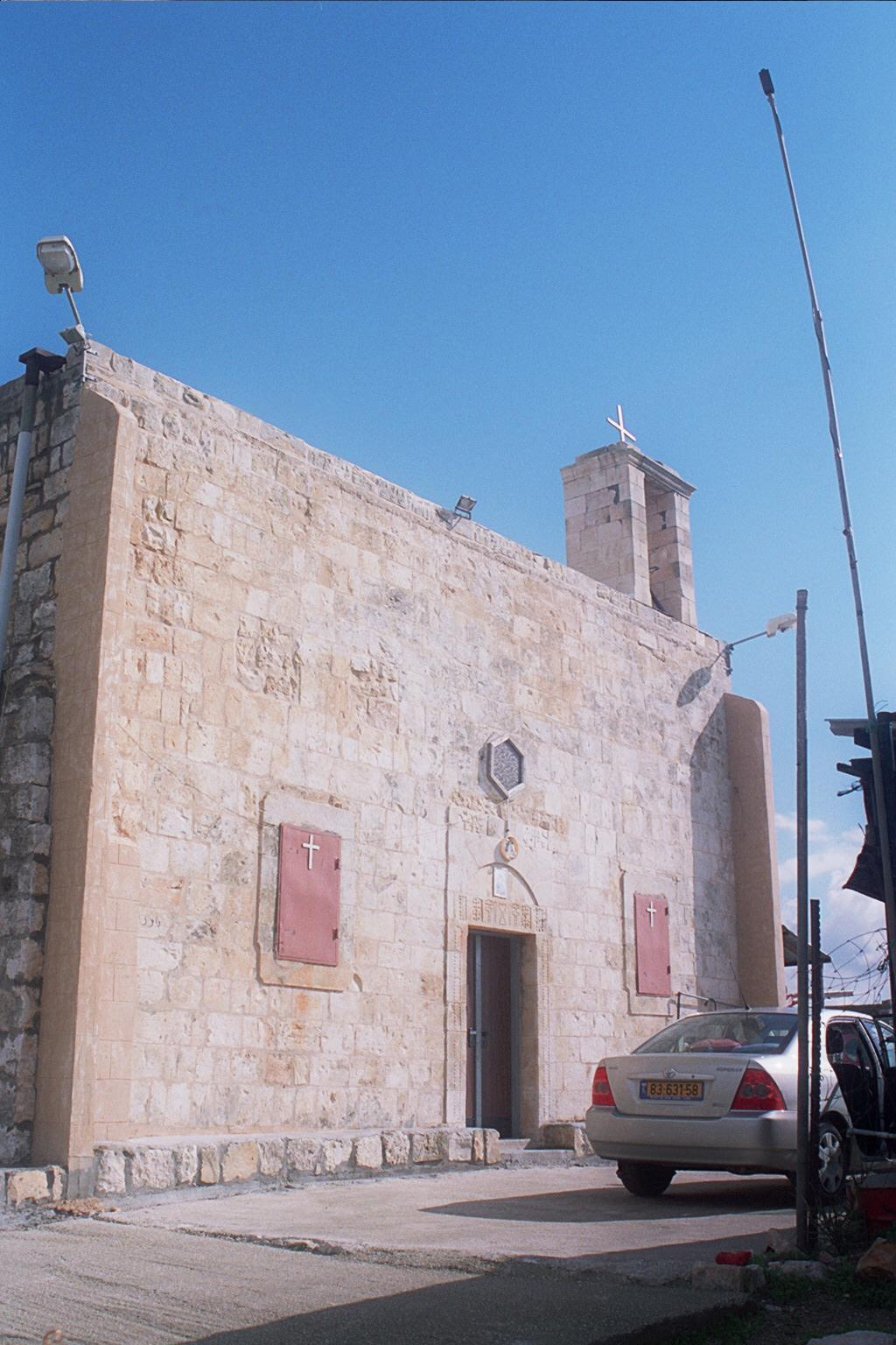 Iqrit - إقرت : The only remain structure in Iqrit, its church