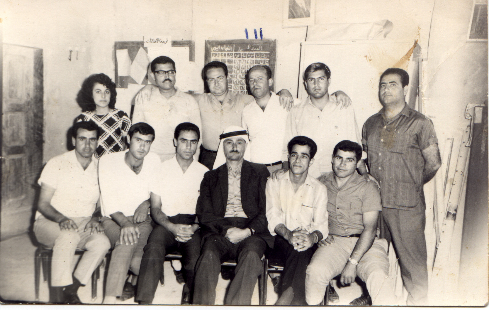 Kabul - كابول : Primary school teachers 60's