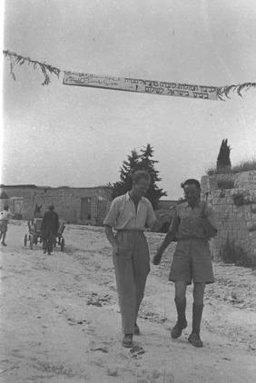Tarshiha - ترشيحا : New Jewish Immigrants Moving Into Tarshiha Soon After Occupation, 1949. #2