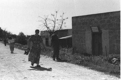 al-Bassa - البصة : Newly Settled Bulgarian Jews Enjoying The <b>New Loot</b>, 1950