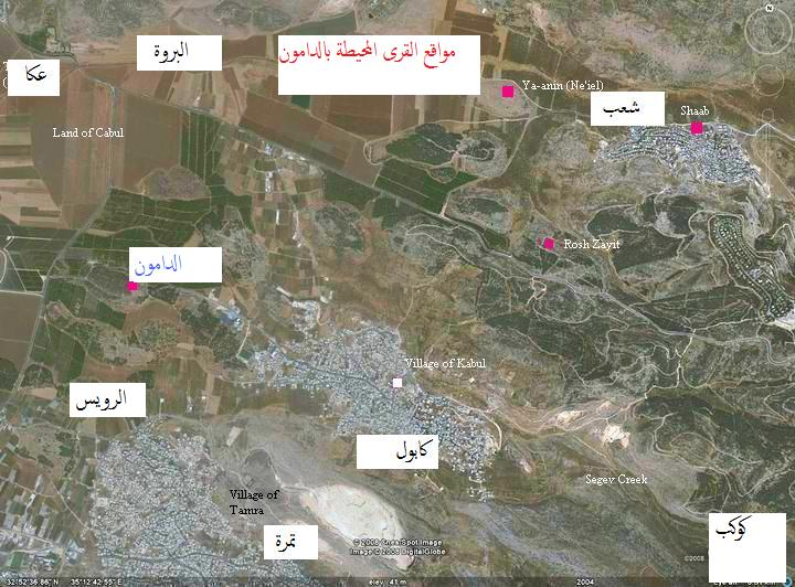al-Damun - الدامون : google earth picture of ad damoon and near by villages and towns