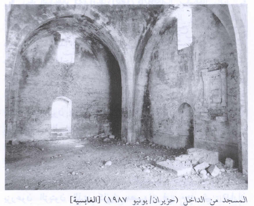 al-Ghabisiyya - الغابسية : Village Mosque From Inside In 1987