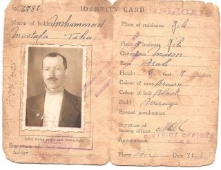 al-Zeeb - الزيب : My Grandfather Mohammad Mustafat Taha Identity Card 31/3/1930
