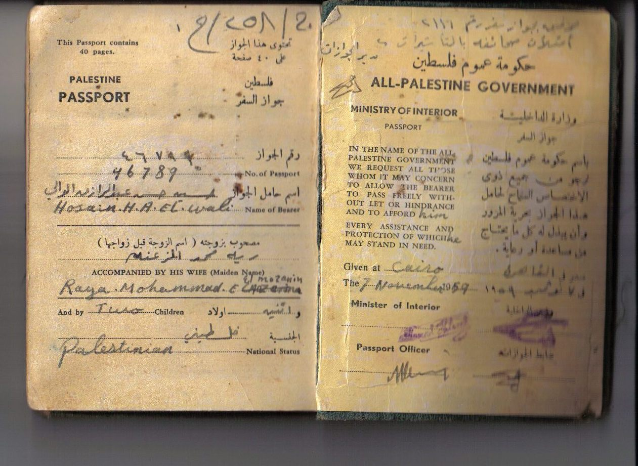 al-Khisas - خربة الخِصاص : All-Palestine Passport #2