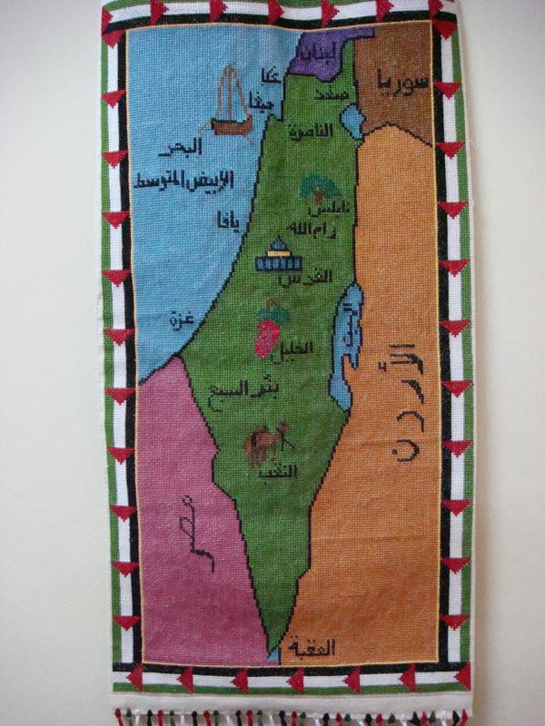 التطريز ,الفلاحي ,الفلسطيني