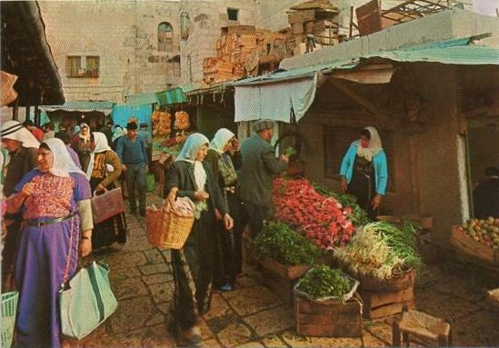 Bethlehem - بيت لحم : Vegetable market, 1960s