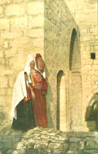 Bethlehem - بيت لحم : Woman of Bethlehem 6 (late 19th early 20th c.)