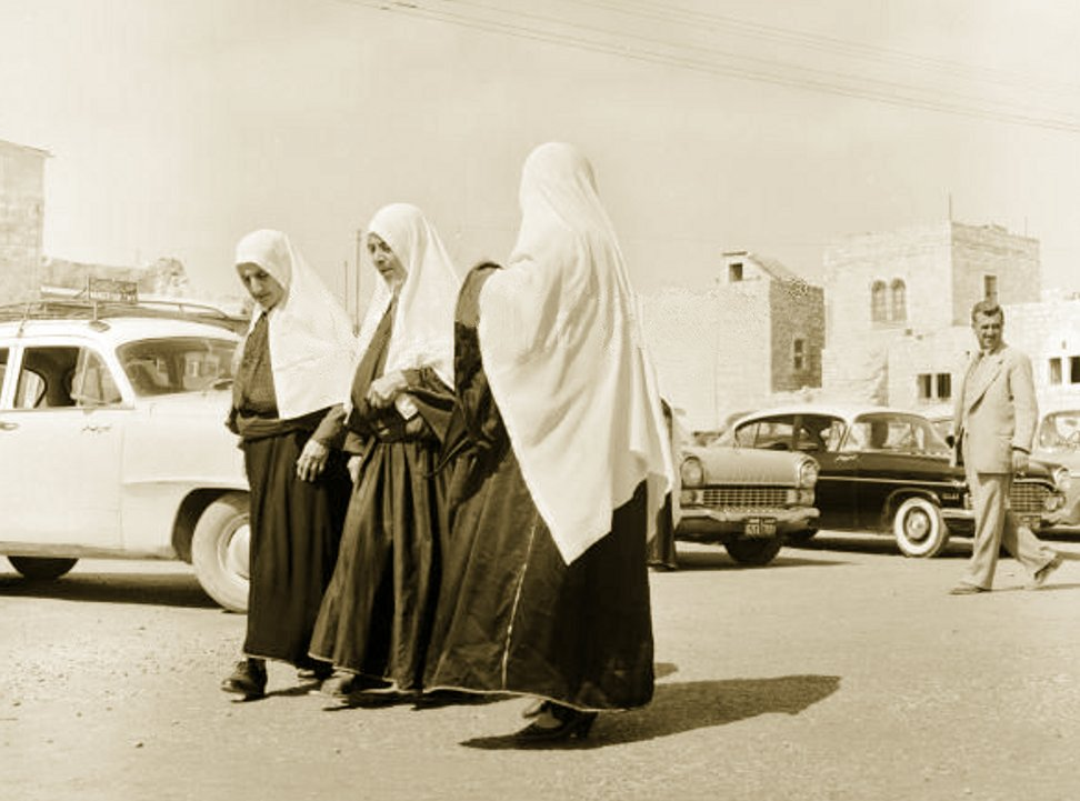 Bethlehem - بيت لحم : Women of Bethlehem 45 - (1956)