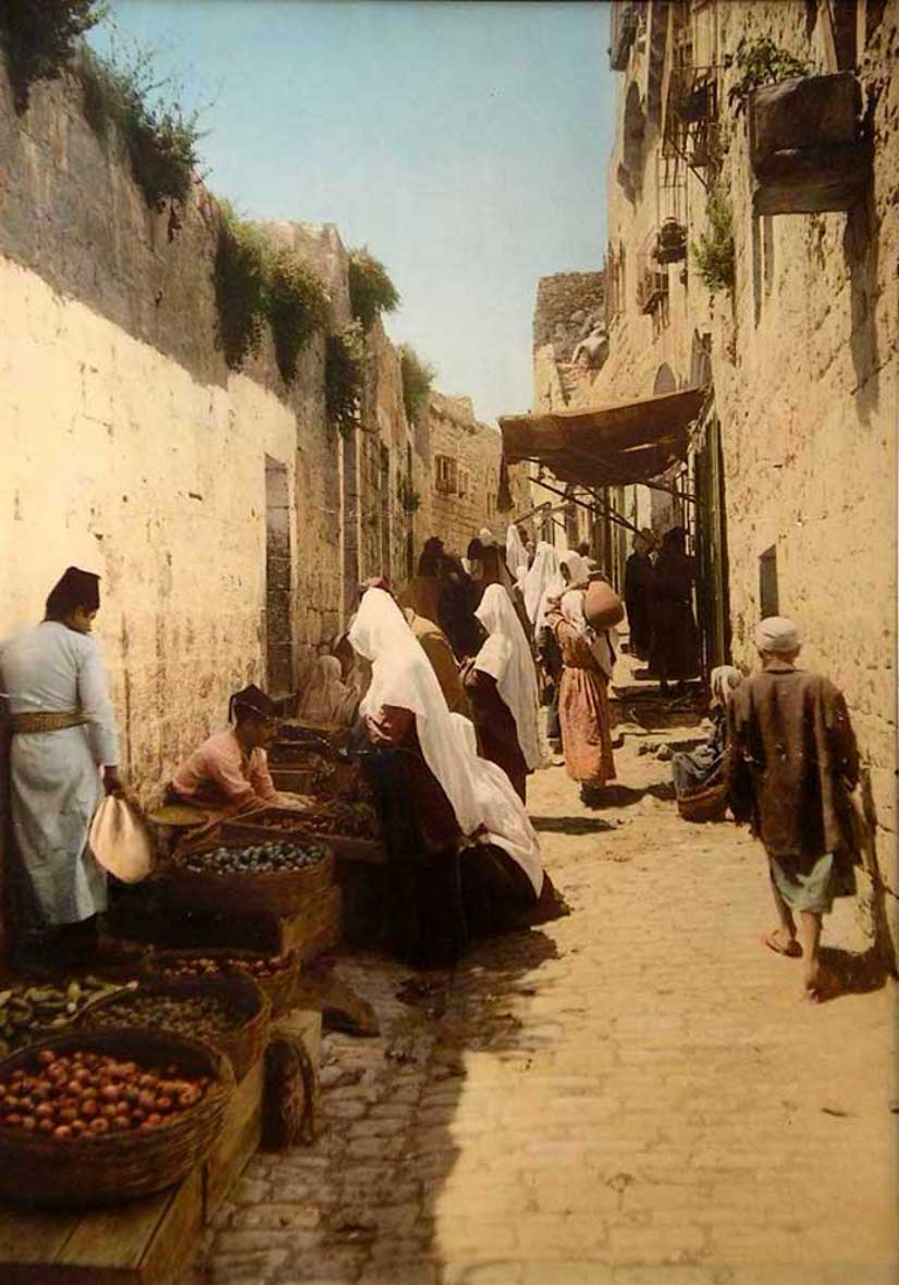 Bethlehem - بيت لحم : Women of Bethlehem 120 (late 19th, early 20th c.) (Per Reem Ackall)