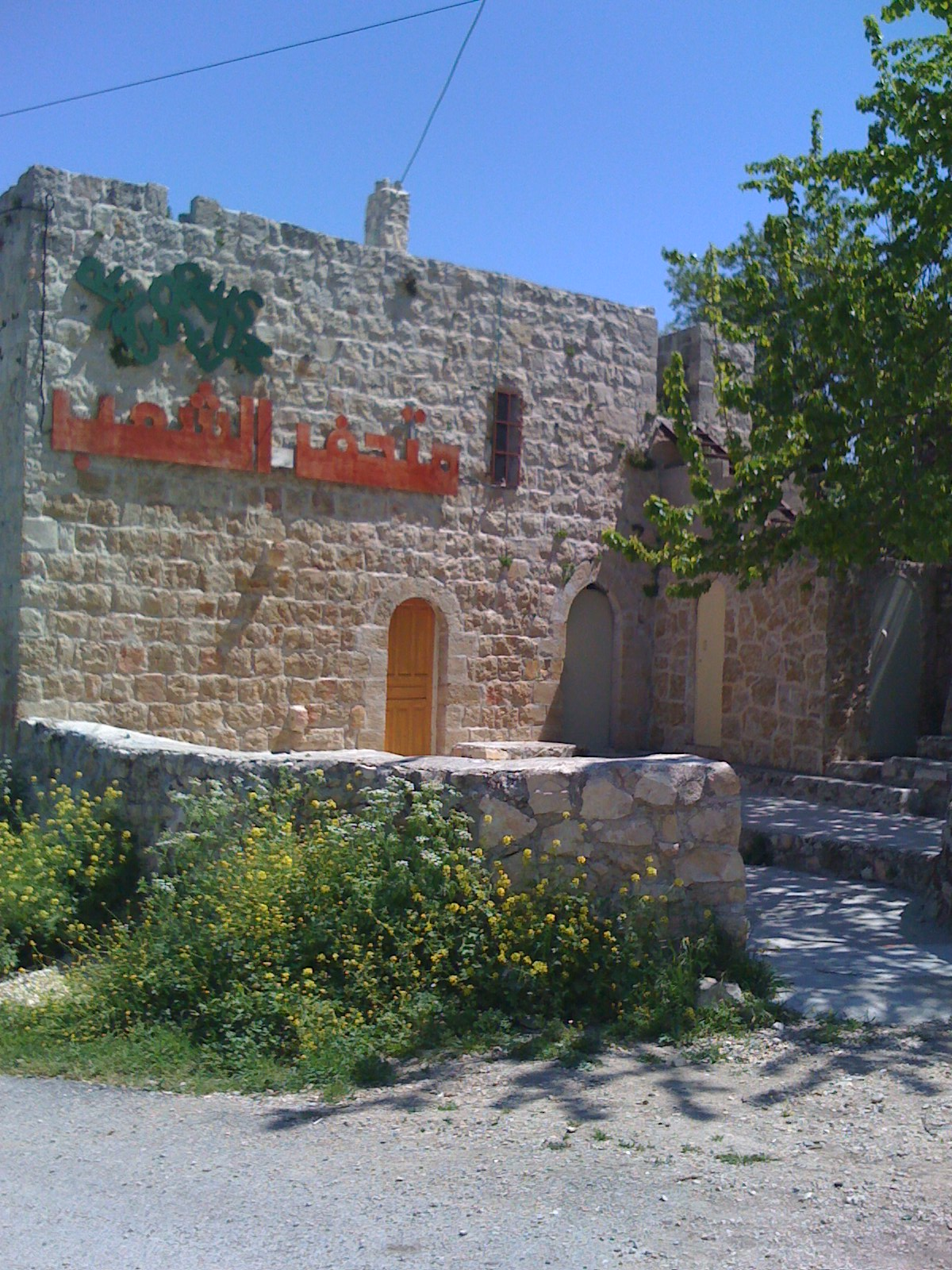 Bir Zeit - بيرزيت : old city of birzeit