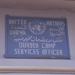Dbayeh R.C. (needs verification) - مخيم ضبيه : unwra  office tittle