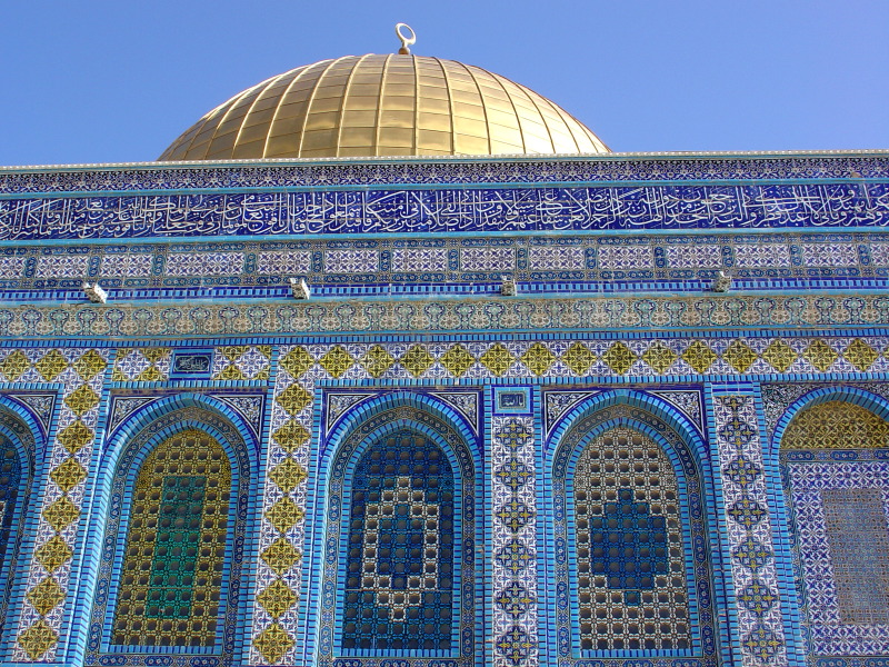 Dome of the Rock - قبة الصخرة : Close-up view