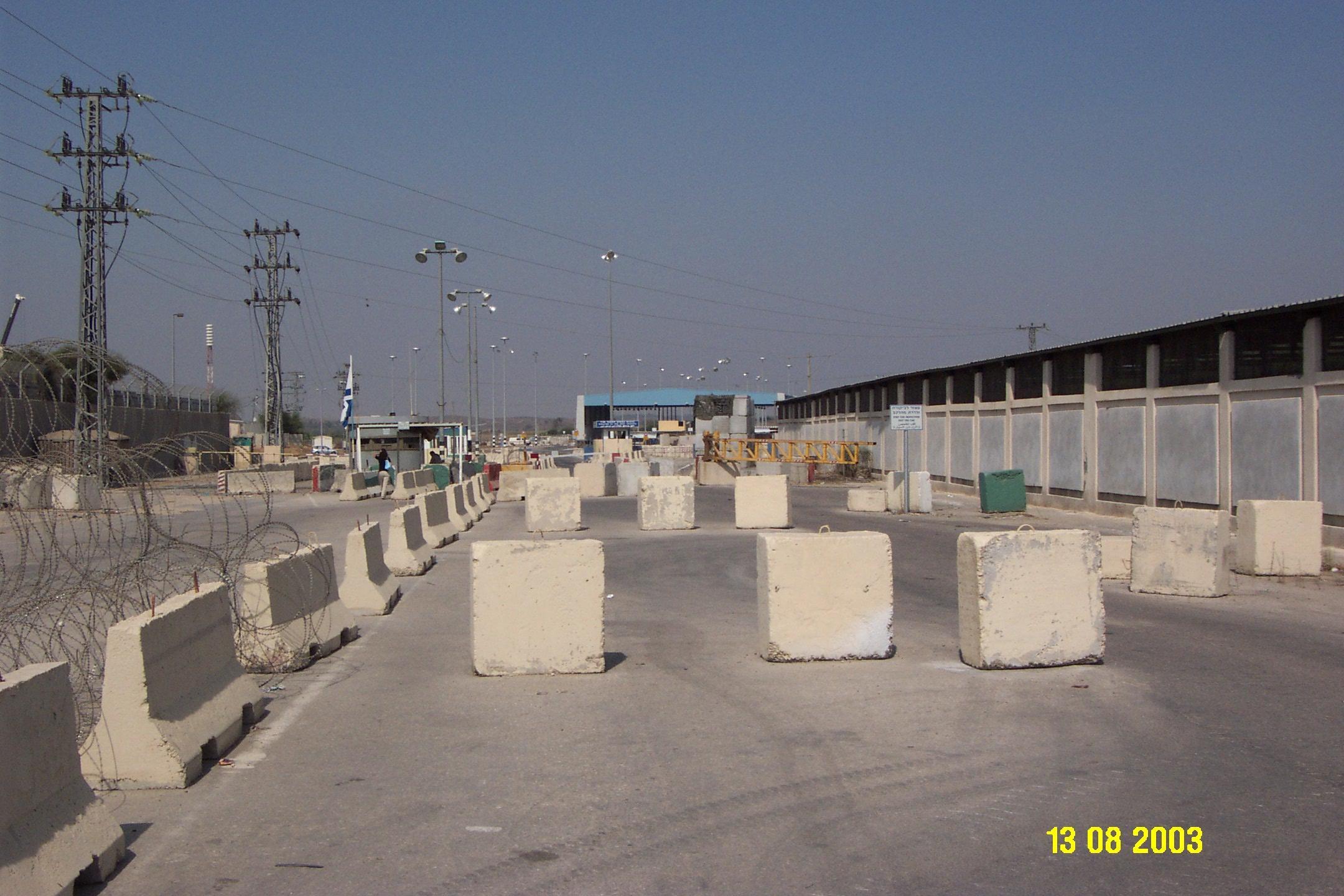 ���� ����� ������ Gaza-11218.jpg