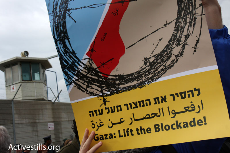 Gaza Jail Break - فك طوق الأسر عن اهل غزة : Left the blockade, down with Israeli, American, and European managed starvation as weapon. Palestinians will never submit.