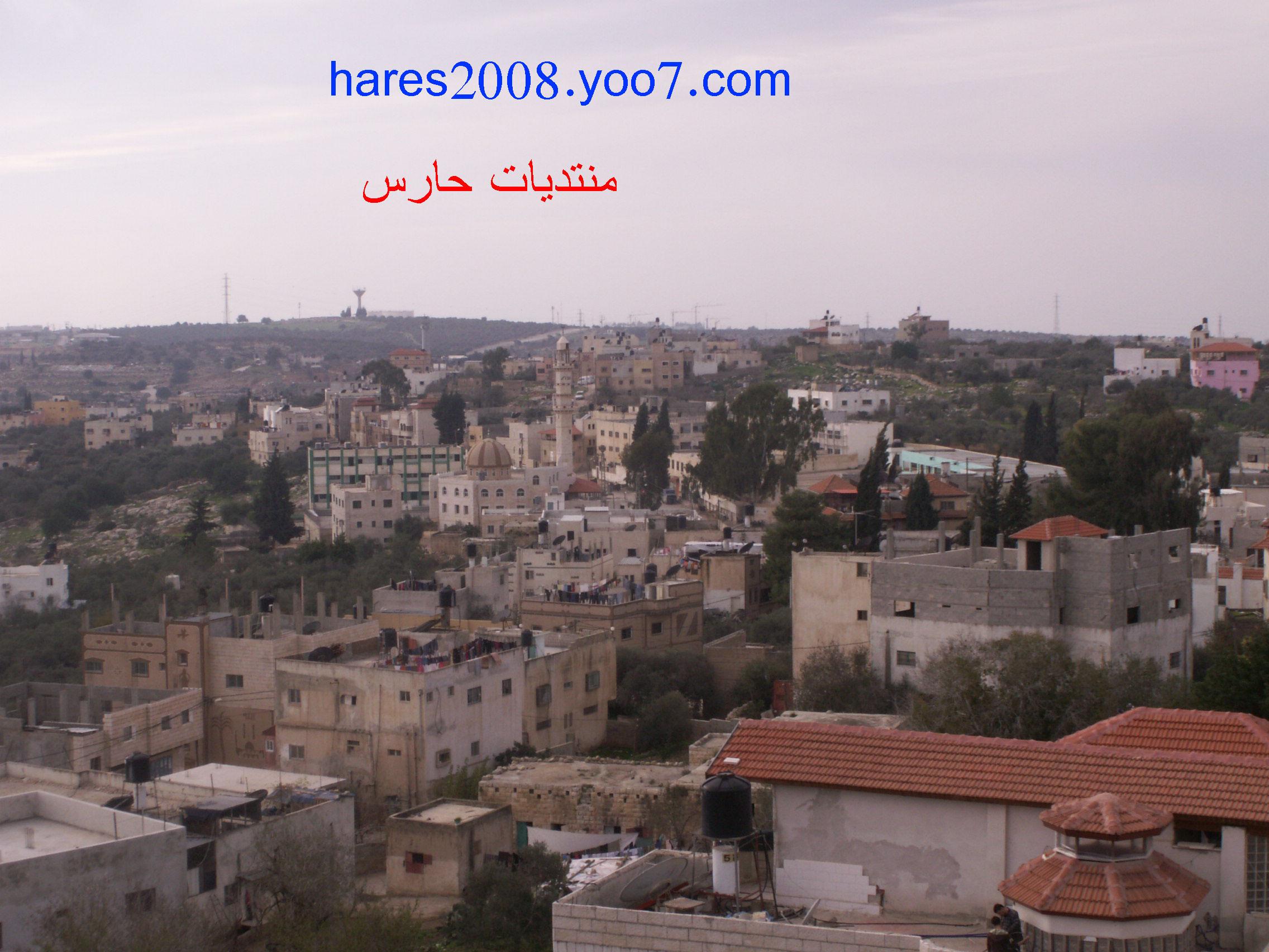 Haris-حارس: قرية حارس جديد منظر عام تصوير مشهور داوود