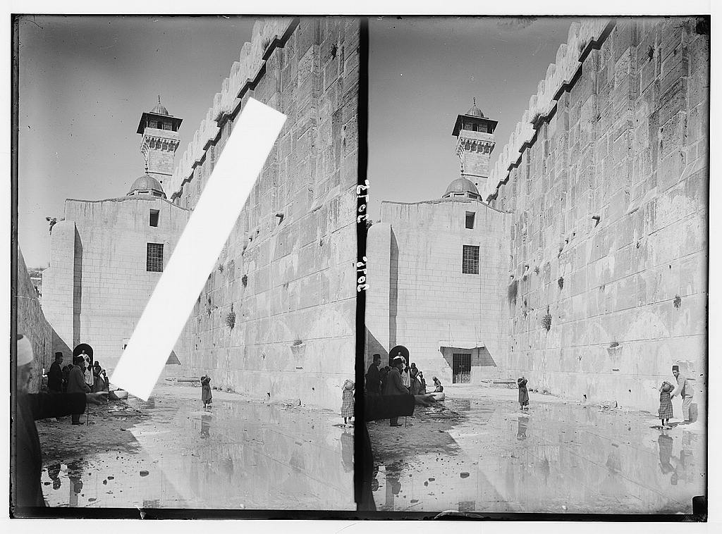 Hebron - الخليل : Undated picture for the entrance of the Haram al-Ibrahimi, Matson Collection