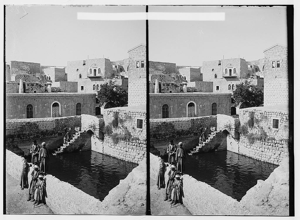 Hebron - الخليل : A water pool inside the city, Matson Collection
