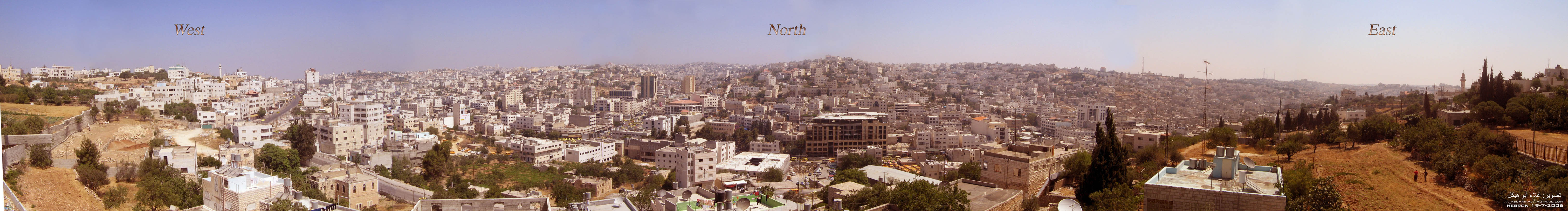Hebron - الخليل : Panoramic picture of Hebron (taken from Jabal al-rhama in 2006)