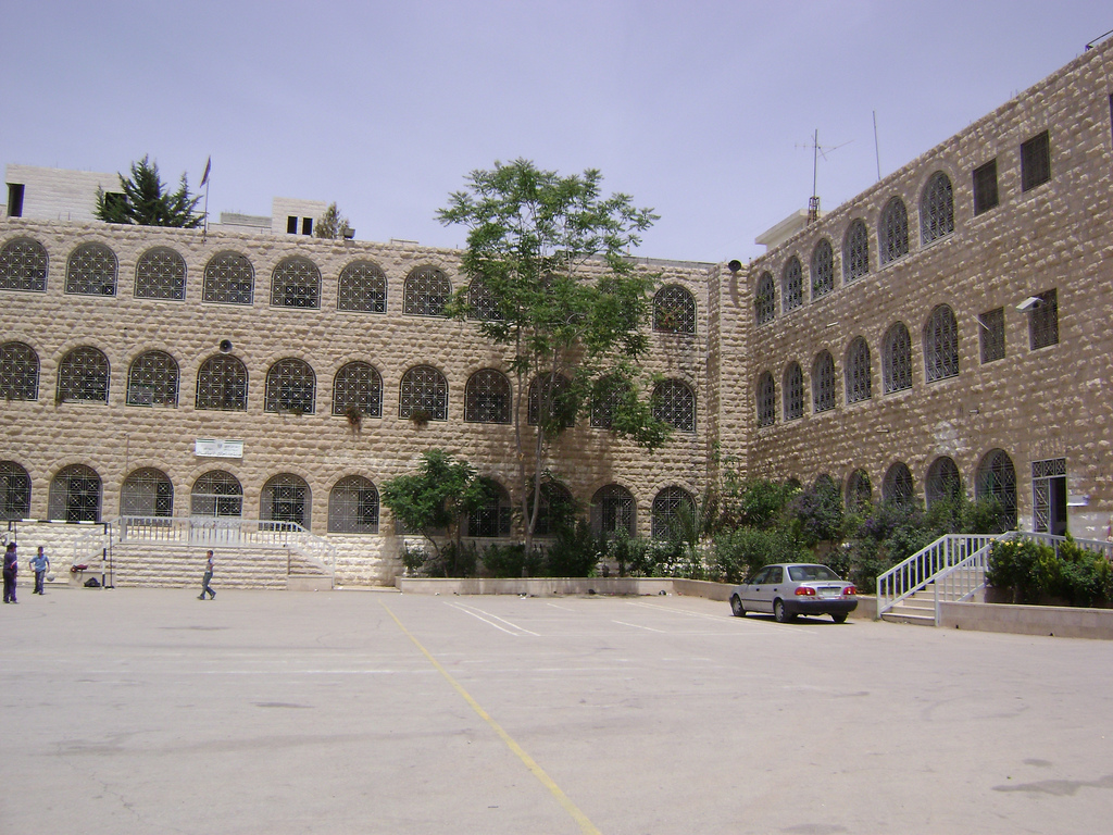 Hebron - الخليل : widad nasser addin school