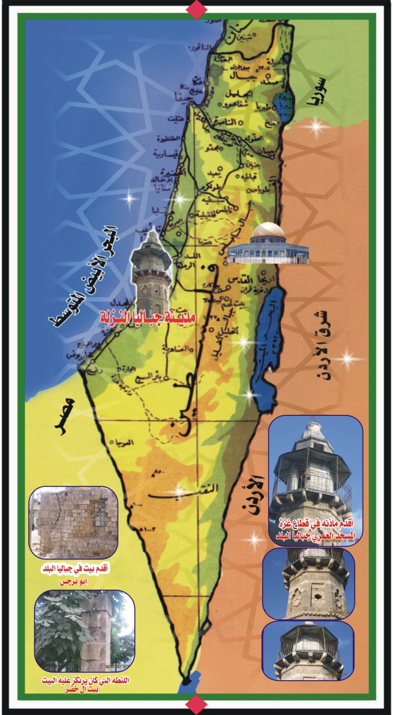 أثـار فلسطينية