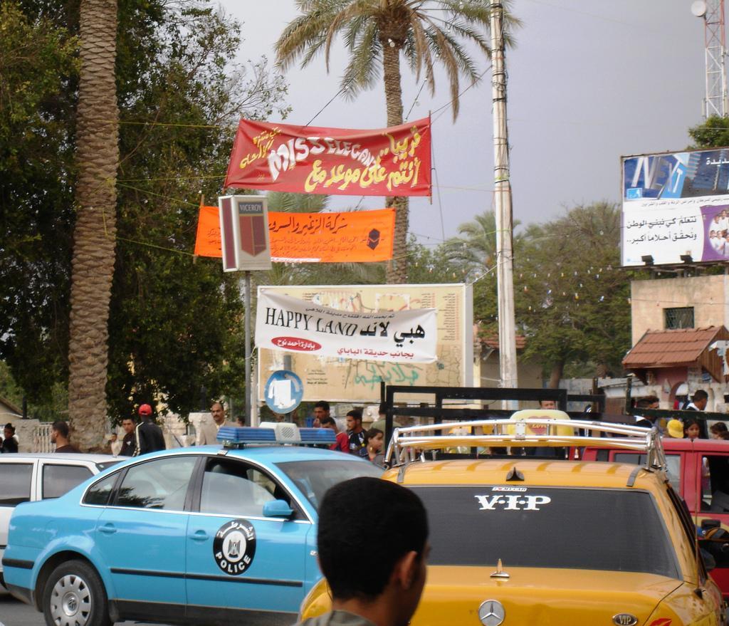 فلسطين إسطورة يكتبها التاريخ Jericho-11350