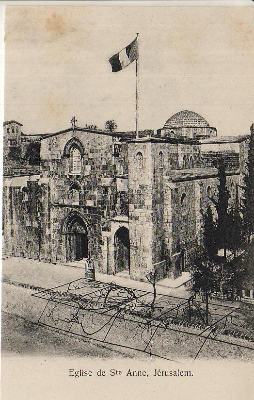 ألبوم فلسطين Jerusalem-41862