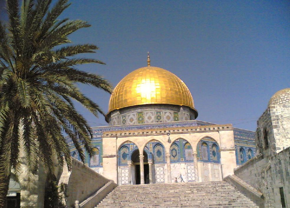 ألبوم فلسطين Jerusalem-45537