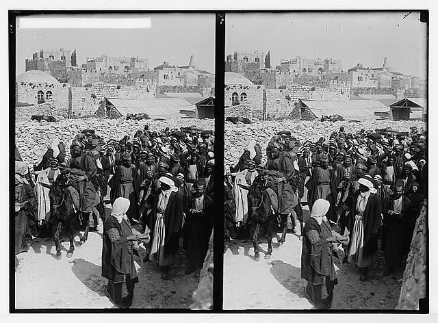 ألبوم فلسطين Jerusalem-50055