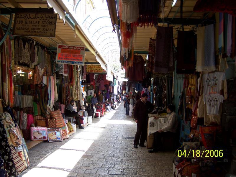 الـــــقدس الـــــشريــــــــــف Jerusalem-11974.jpg