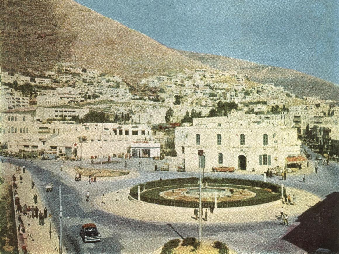 Nablus - نابلس : Another view for the main circle, also undated picture
