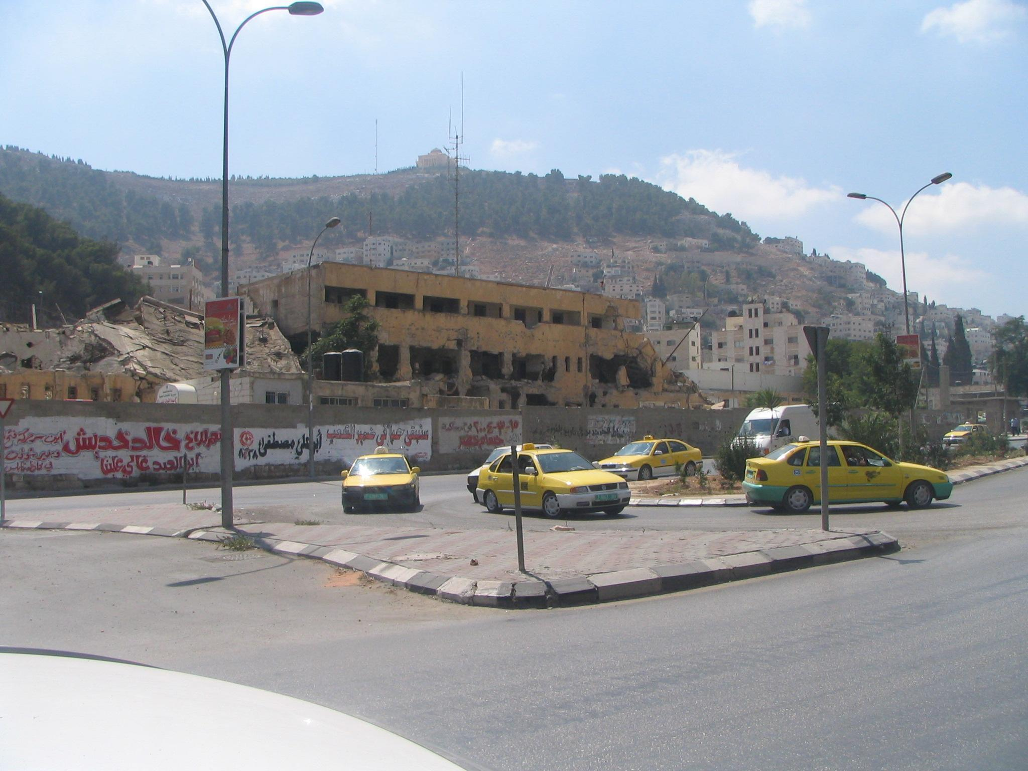 Nablus - نابلس : Al-Muqata'ah compound after its destruction by the Israeli forces in 2006