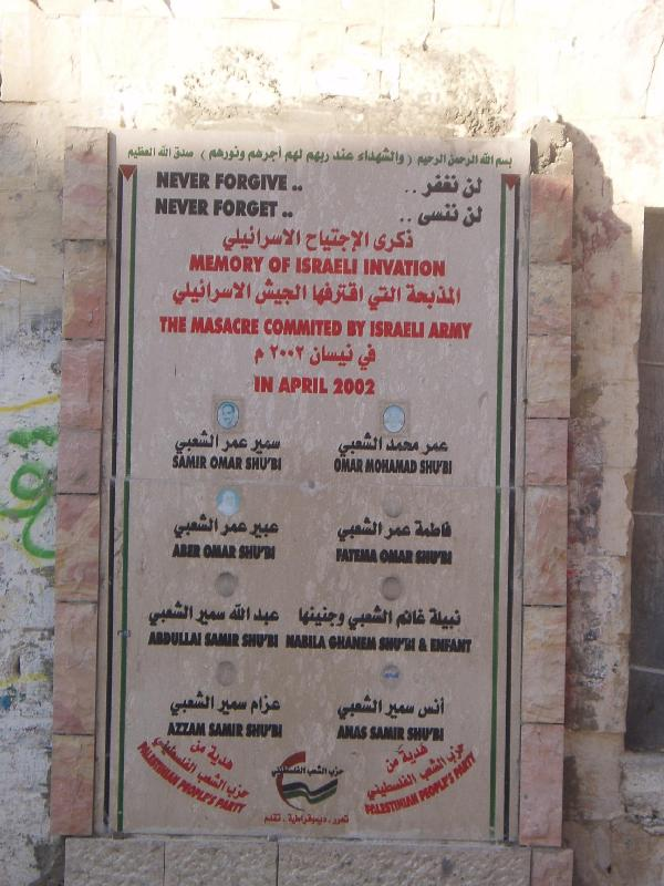 Nablus - نابلس : This stone plaque lists the persons who were martyred during the Israeli invasion in 2002, all from al-Sha'bi family. Eight and unborn child