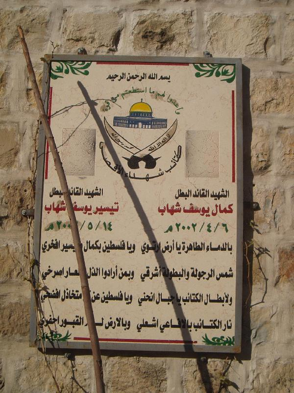 Nablus - نابلس : Name listing of some of the people who were martyred during the Israeli invasion #2, all from Shihab family