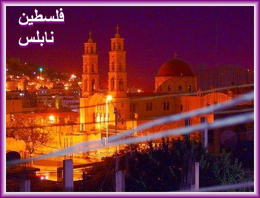 Nablus - نابلس : Jacob well church at night