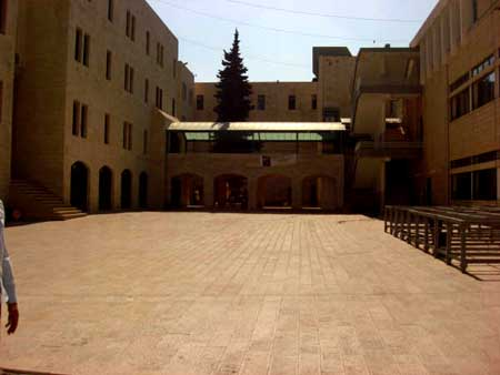Nablus - نابلس : alnajah university nablus