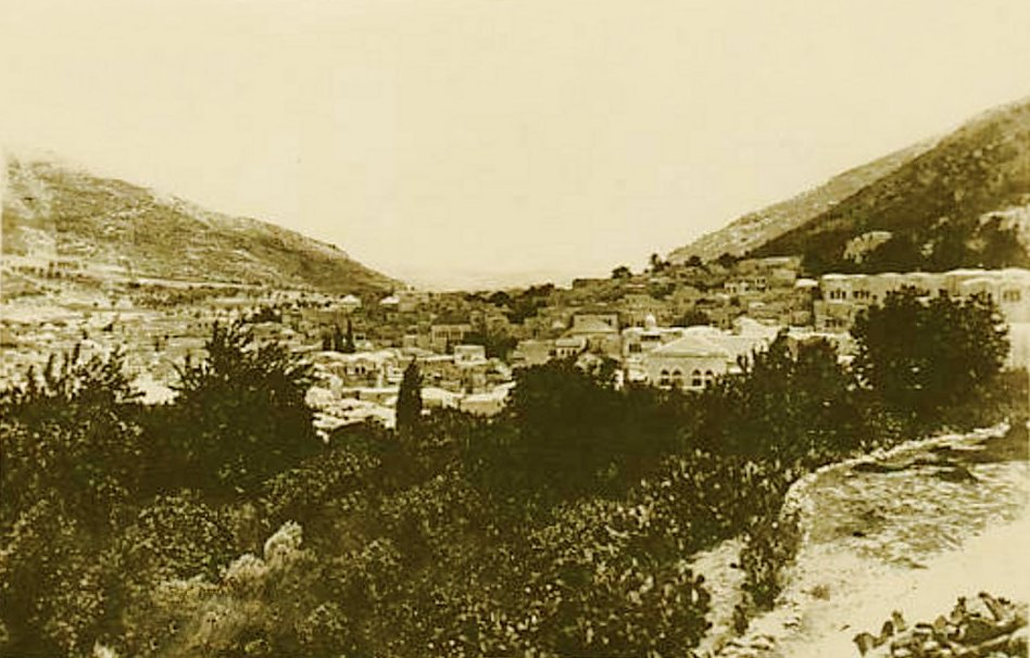 Nablus - نابلس : NABLUS - Late 19th, early 20th c. 15
