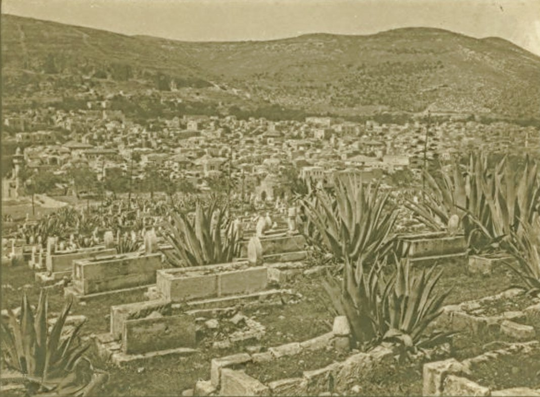 Nablus - نابلس : NABLUS - Late 19th, early 20th c. 72 - Photo taken by a German soldier during WW1